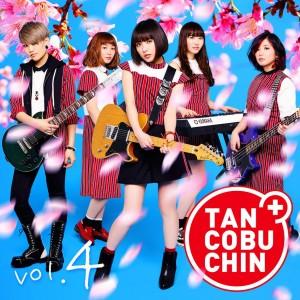 『TANCOBUCHIN vol.4』 / たんこぶちんアーティスト画像(RGB)
