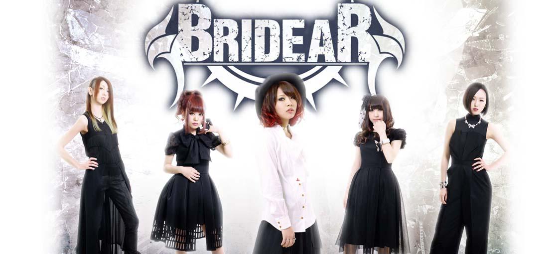 BRIDEAR 2016年3月23日 1stアルバム「BARYTE」リリース