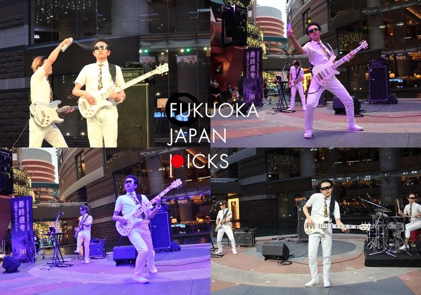 japanpicks_analogix