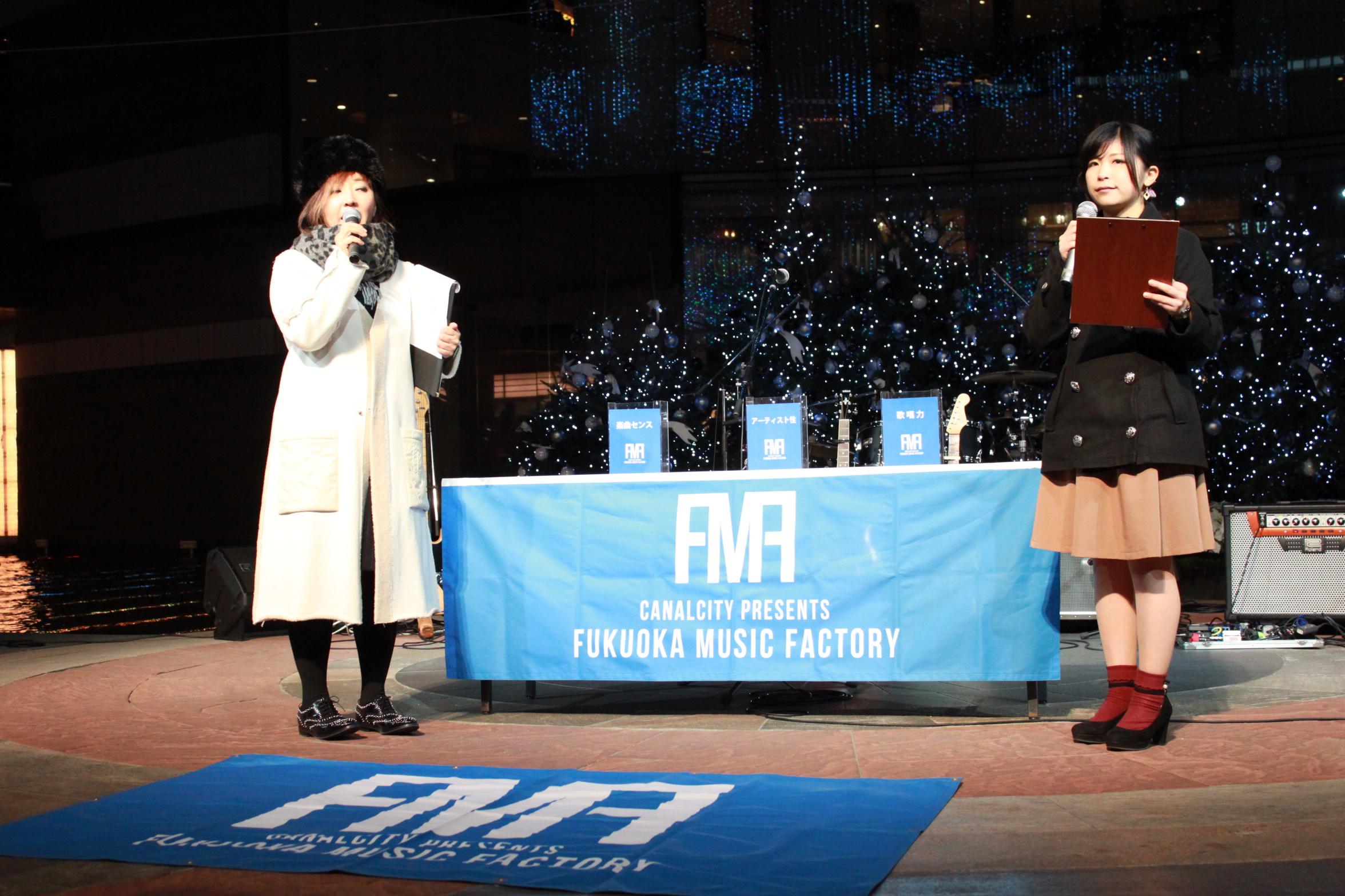 FUKUOKA MUSIC FACTORY 2015 FINAL 開催の様子